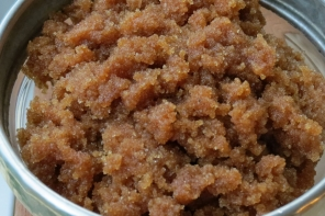 Dark Brown Sugar Substitute