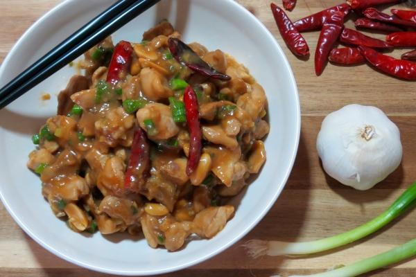 Kum Pao Chicken